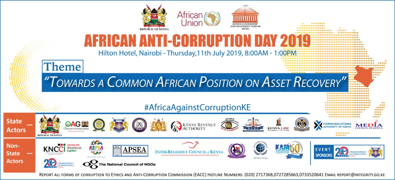 African Anti-Corruption Day 2019